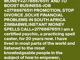 """t"""" Penis Enlargement Pills and cream+27788676511 in South Africa   Pretoria  We are Specialists in Men's Sexual Health +27788676511 Johannesburg Get"""